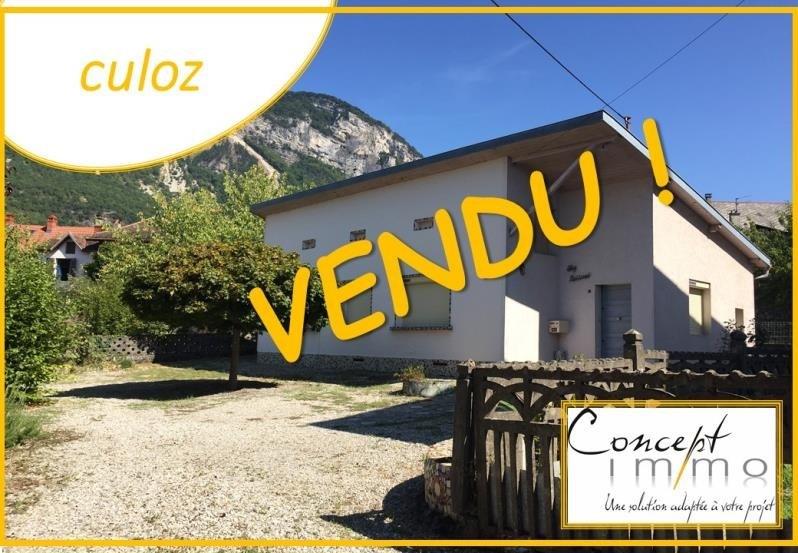 Vendita casa Culoz 115000€ - Fotografia 1