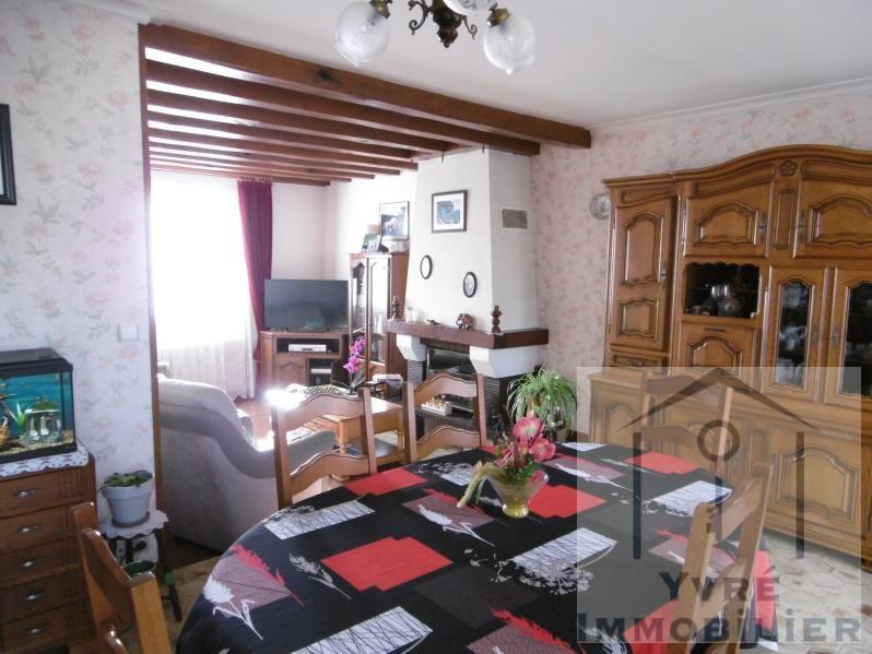 Vente maison / villa Yvre l eveque 236250€ - Photo 2