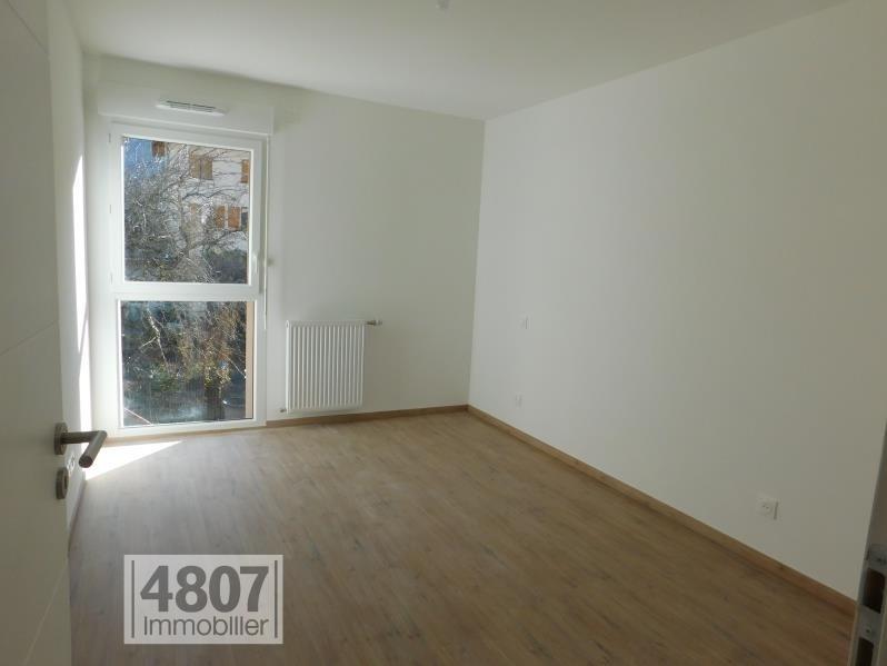Location appartement Bonneville 855€ CC - Photo 3