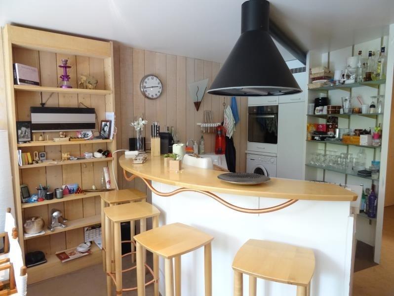 Vente appartement Les arcs 295000€ - Photo 4