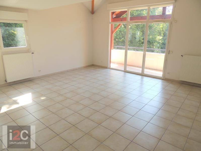 Vente appartement Gex 420 000€ - Photo 3