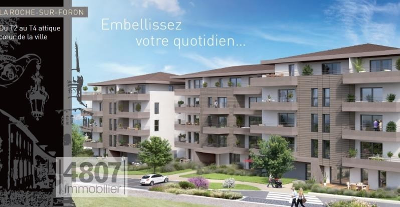 Vente appartement La roche sur foron 293 000€ - Photo 1
