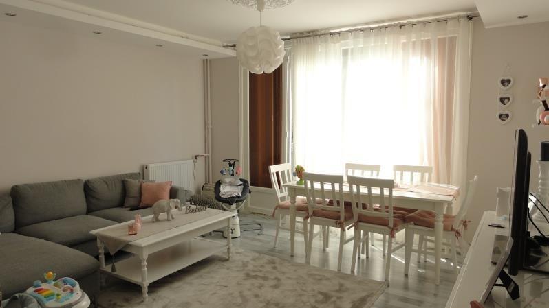 Sale apartment Beauvais 123000€ - Picture 1