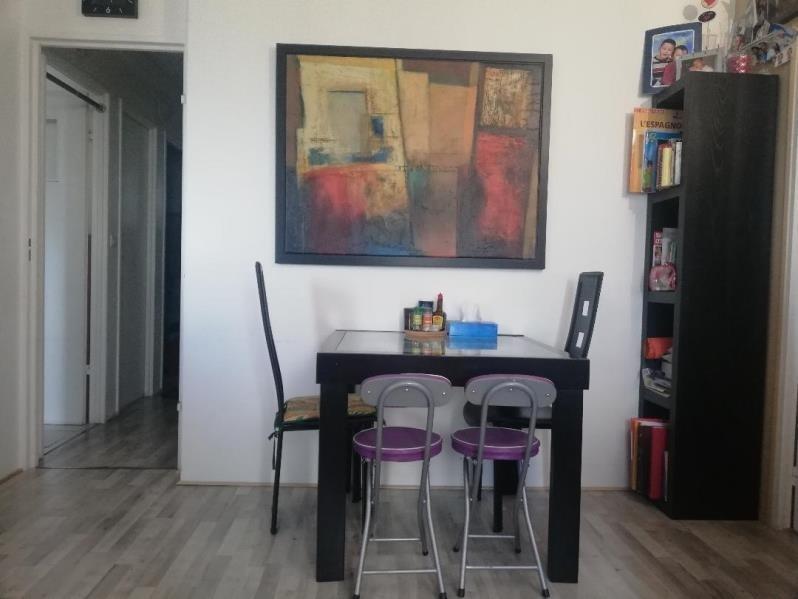 出售 公寓 Ivry sur seine 268000€ - 照片 2
