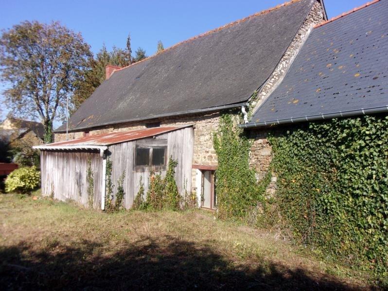 Vente maison / villa La chapelle aux filtzmeens 65400€ - Photo 7