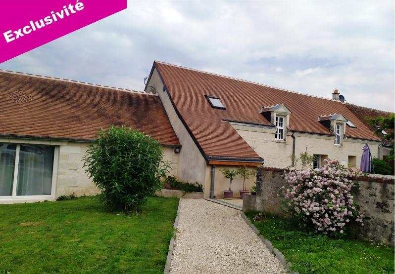 Sale house / villa Amboise 272000€ - Picture 8