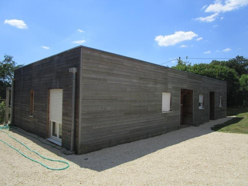 Sale house / villa Azay le brule 219900€ - Picture 7
