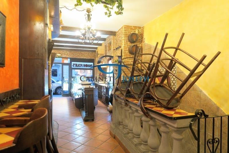 Sale empty room/storage Paris 2ème 500000€ - Picture 3