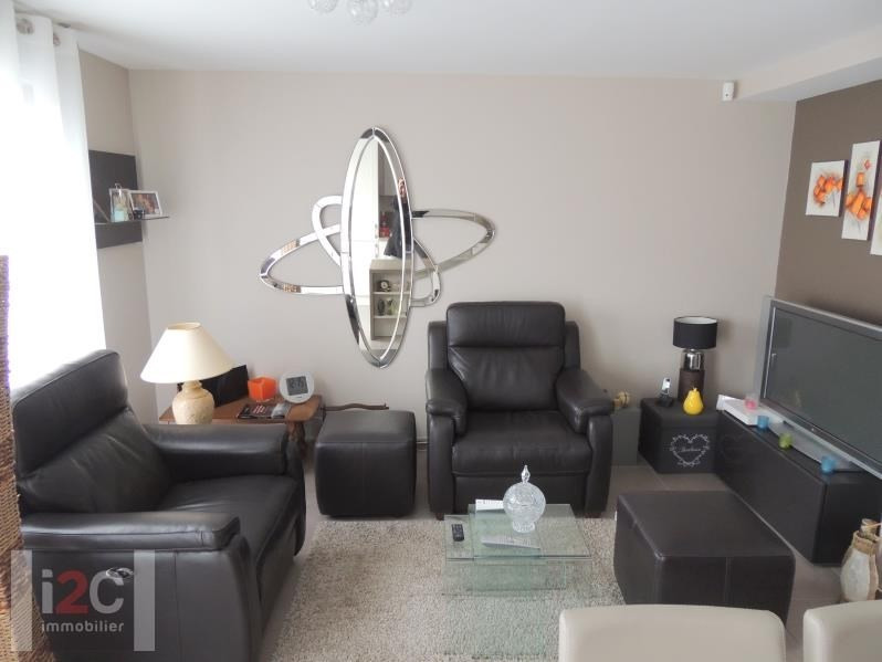 Vente appartement St genis pouilly 309000€ - Photo 1