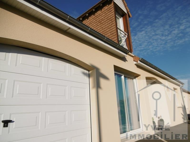 Sale house / villa Champagne 236250€ - Picture 1