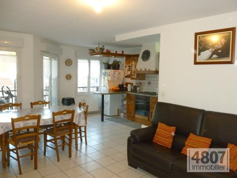 Vente appartement Saint julien en genevois 316000€ - Photo 2
