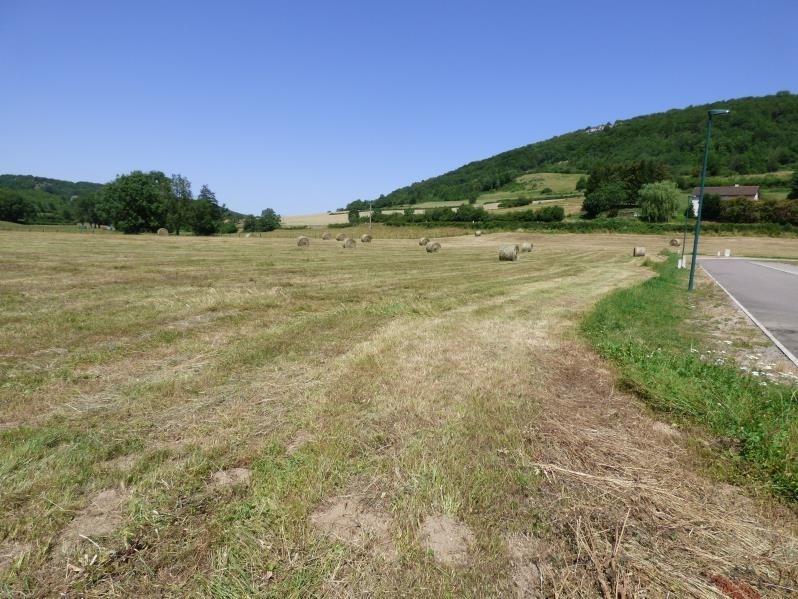 Vente terrain Bligny sur ouche 74000€ - Photo 1