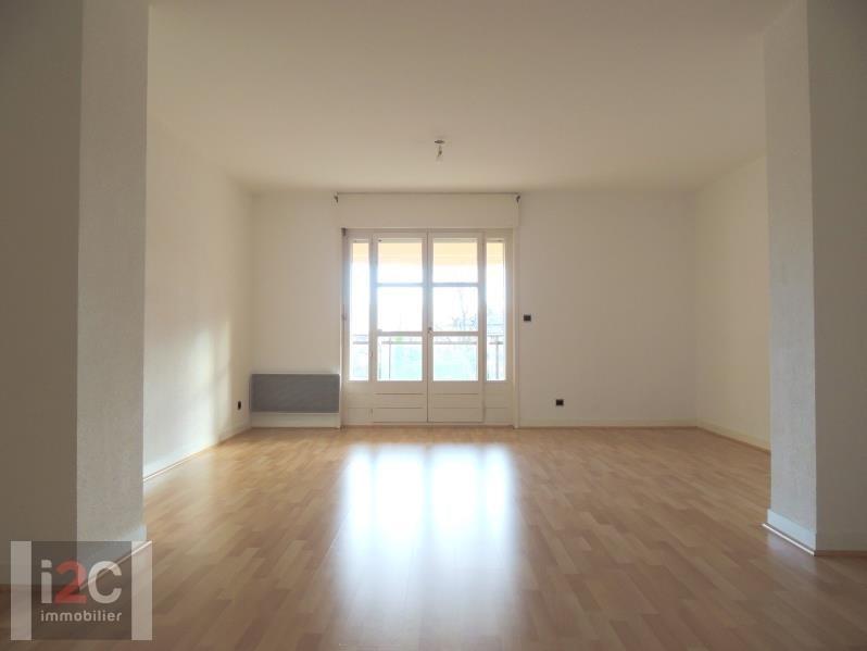 Vendita appartamento Divonne les bains 520000€ - Fotografia 3