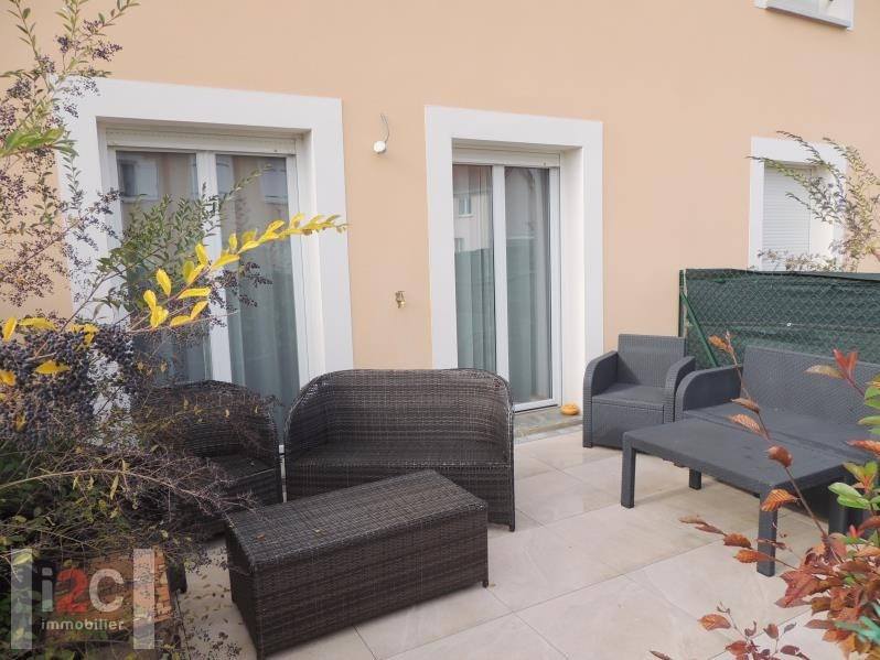 Vente appartement St genis pouilly 309000€ - Photo 5