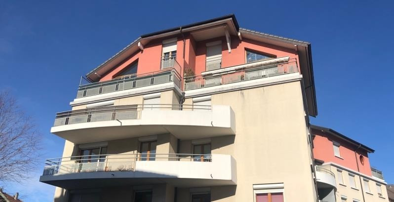 Vente appartement Annecy 294 000€ - Photo 1