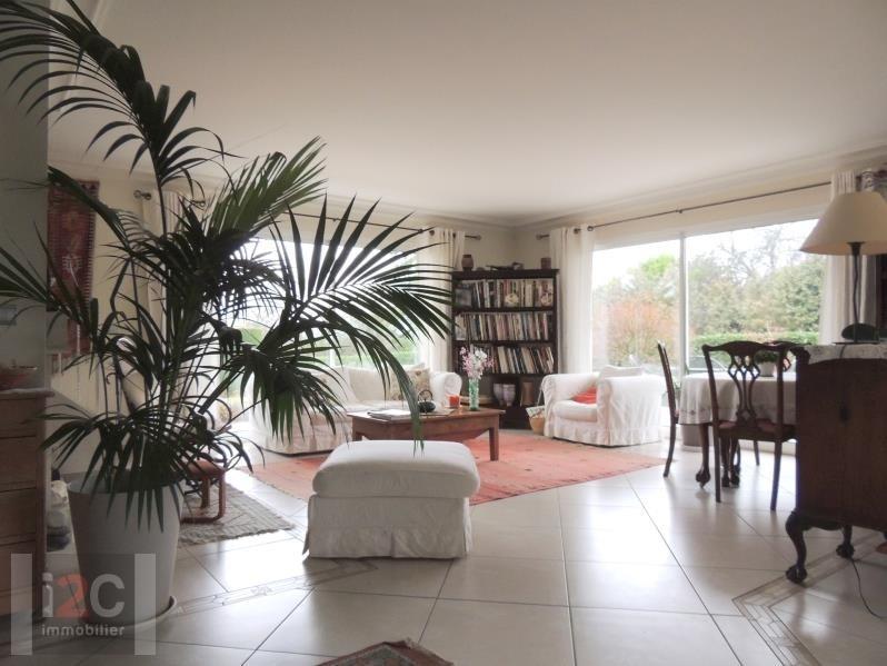 Vente de prestige maison / villa Prevessin 1150000€ - Photo 2