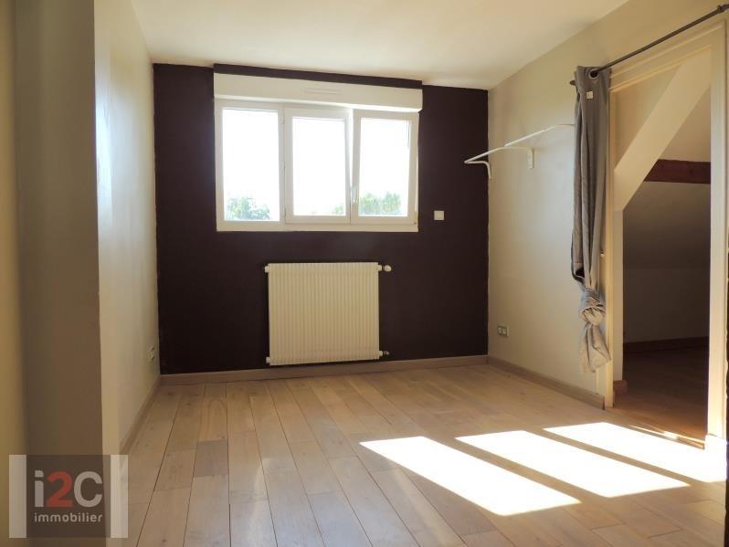 Vente appartement Divonne les bains 480000€ - Photo 5