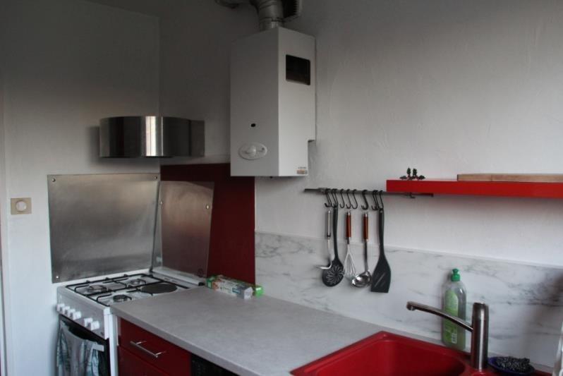 Location appartement St nazaire 650€ CC - Photo 6