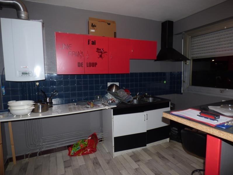 Verkauf wohnung Moulins 45000€ - Fotografie 2