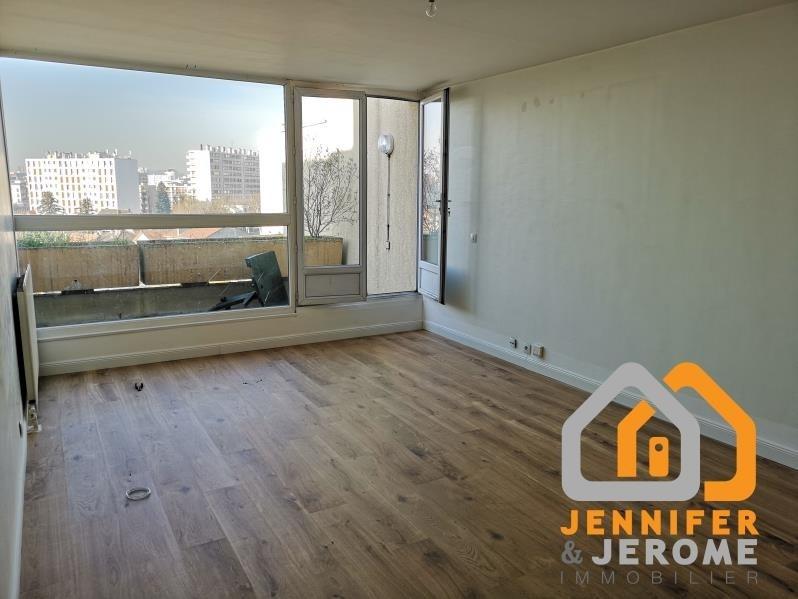 Vente appartement Epinay sur seine 180000€ - Photo 2