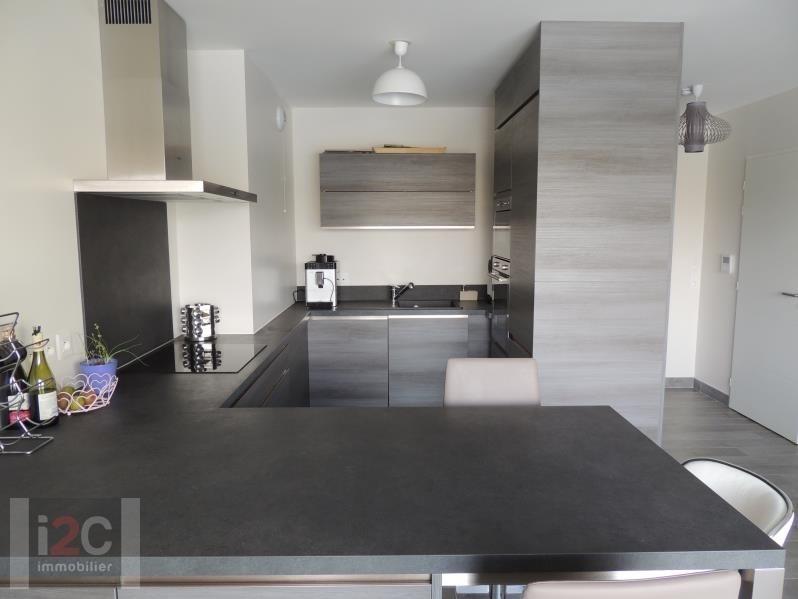 Location appartement Ferney voltaire 1275€ CC - Photo 3