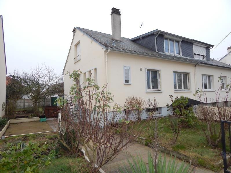 Vente maison / villa Vendôme 111000€ - Photo 1