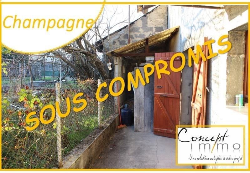 Vente maison / villa Champagne en valromey 58000€ - Photo 1