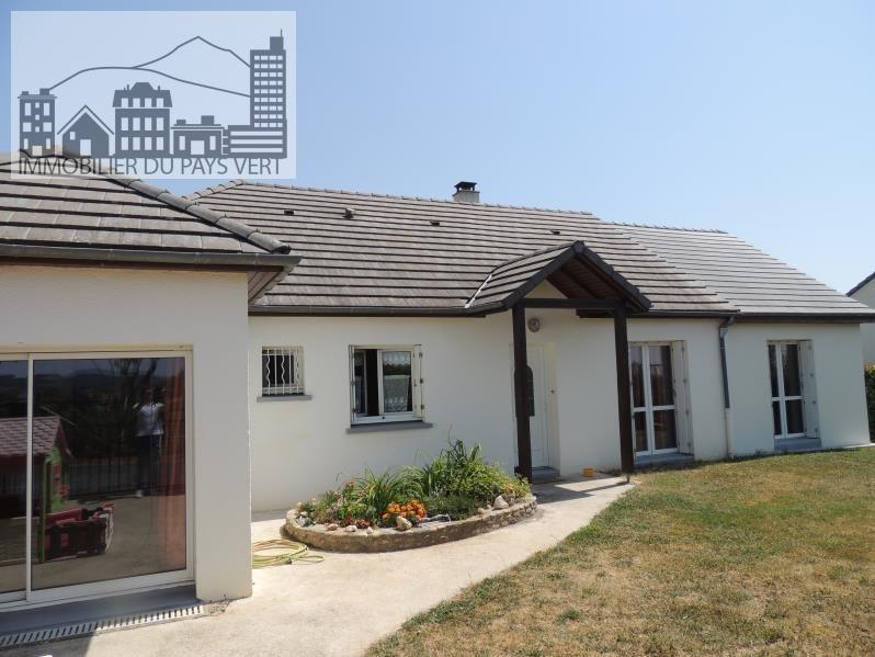 Vente maison / villa Aurillac 153700€ - Photo 1