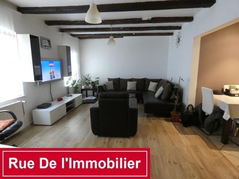 Vente maison / villa Wasselonne 147900€ - Photo 2