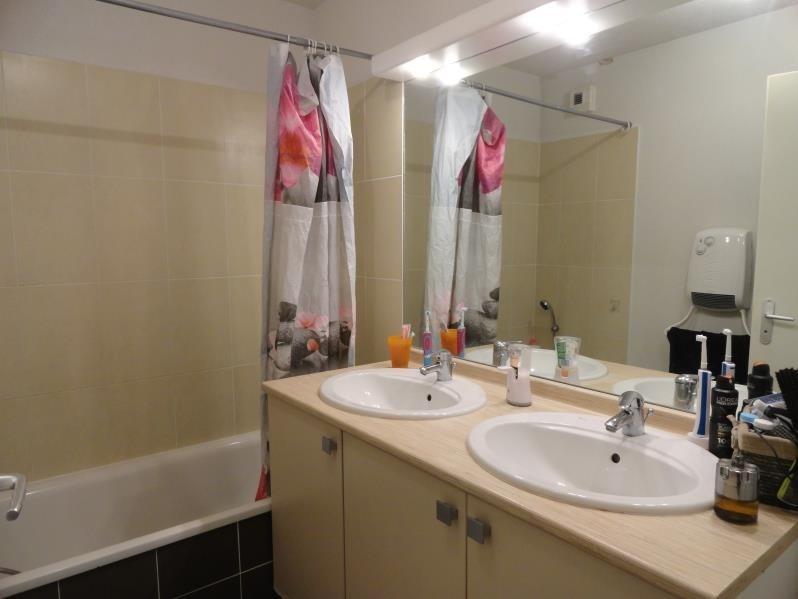 Sale apartment Lunel 169600€ - Picture 5