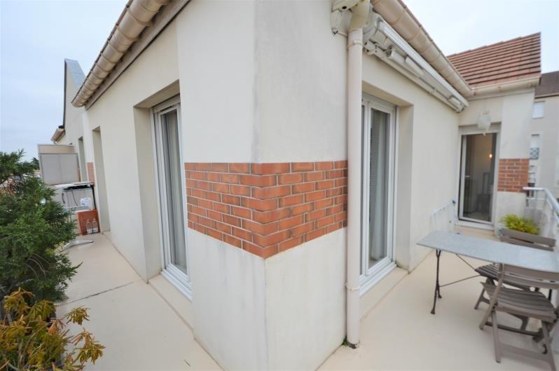 Vente appartement Carrieres sur seine 325000€ - Photo 3