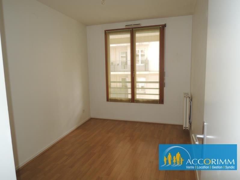Vente appartement Villeurbanne 269500€ - Photo 5