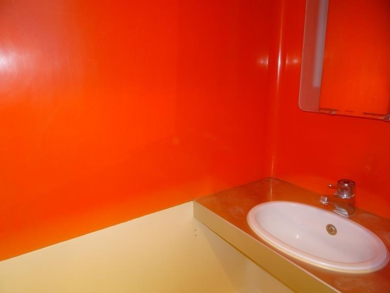 Vente appartement Les arcs 44000€ - Photo 7