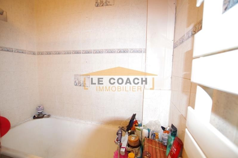 Sale apartment Gagny 160000€ - Picture 6