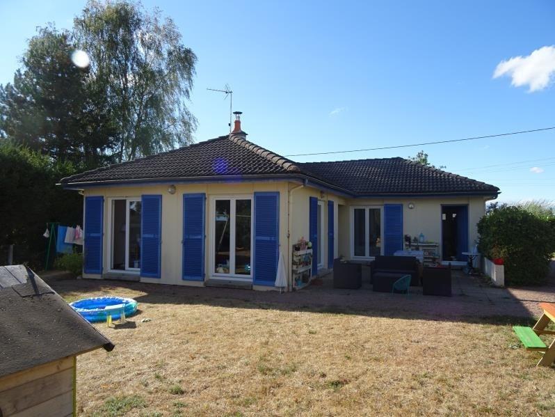 Venta  casa Villeneuve sur allier 143000€ - Fotografía 1