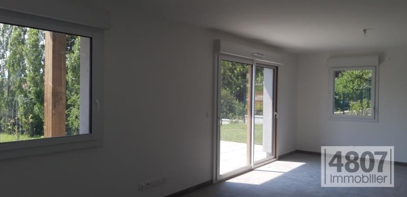 Vente maison / villa Faucigny 377000€ - Photo 1