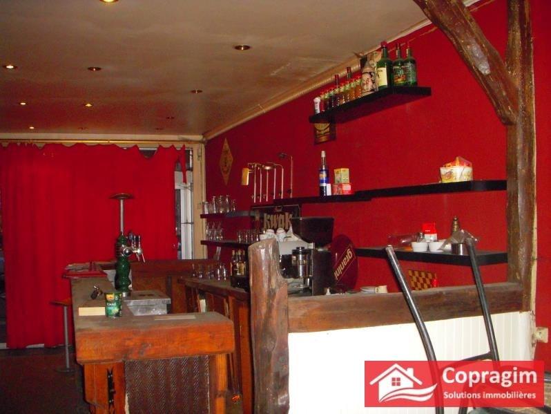 Location local commercial Montereau fault yonne 590€ HT/HC - Photo 1