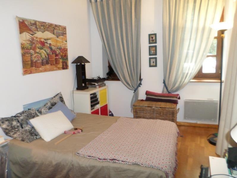 Vente maison / villa Castelnau d'estretefonds 294000€ - Photo 6