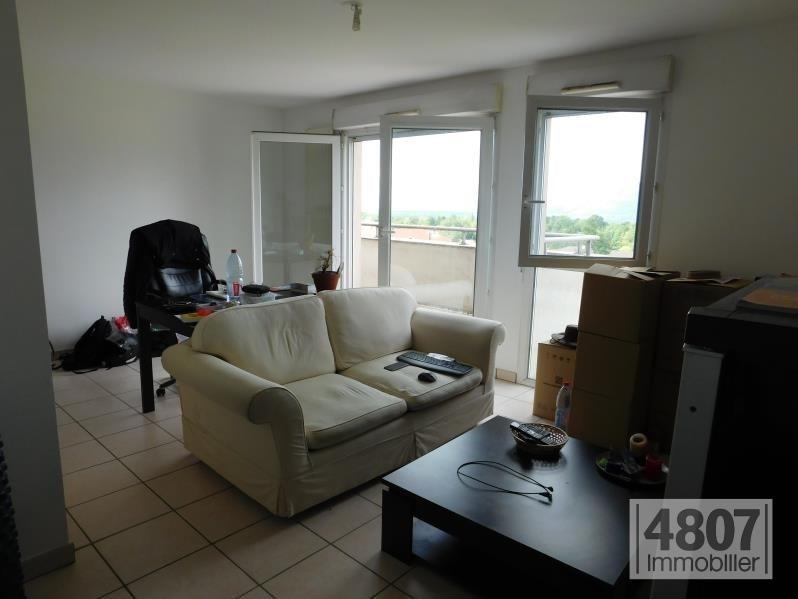 Location appartement La roche sur foron 650€ CC - Photo 4