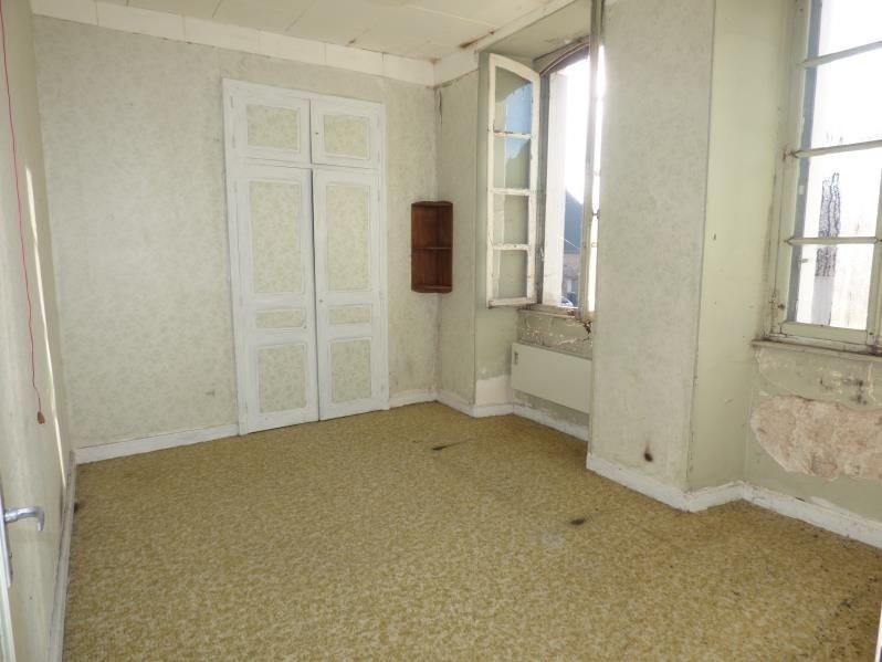 Venta  casa Montmarault 38500€ - Fotografía 5
