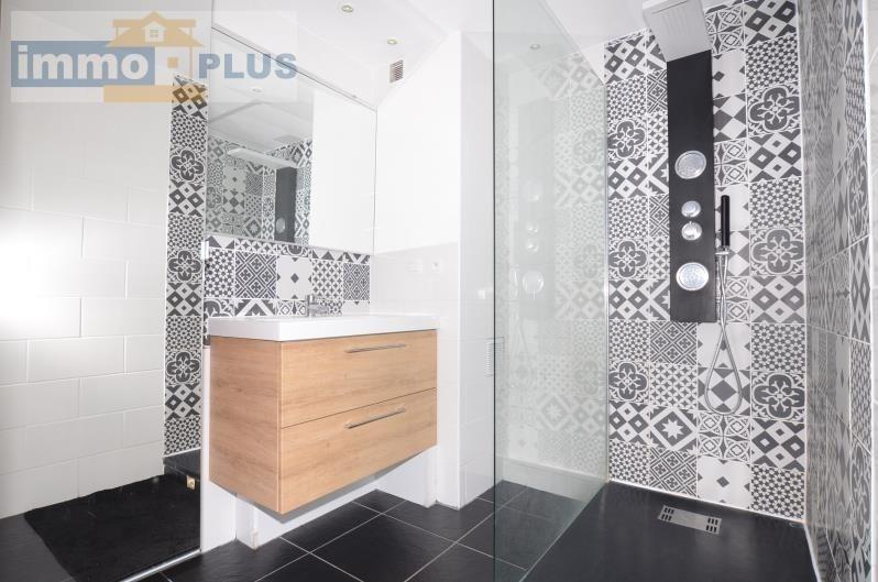 Vente appartement Bois d'arcy 249500€ - Photo 1