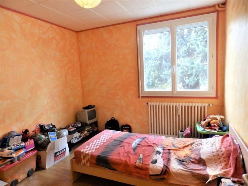 Venta  apartamento Moulins 77000€ - Fotografía 5