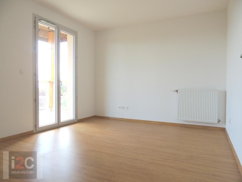 Sale house / villa Chevry 475000€ - Picture 7