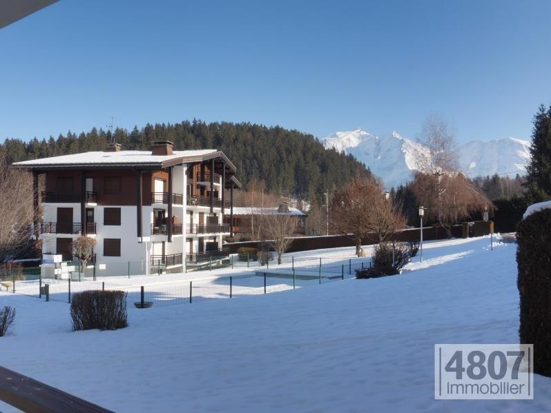 Vente appartement Sallanches 75000€ - Photo 1