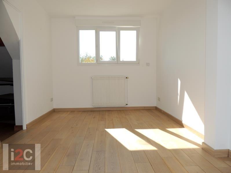 Vente appartement Divonne les bains 480000€ - Photo 6