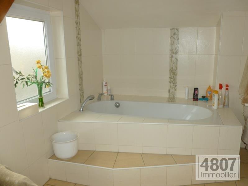 Vente de prestige maison / villa St julien en genevois 599000€ - Photo 4