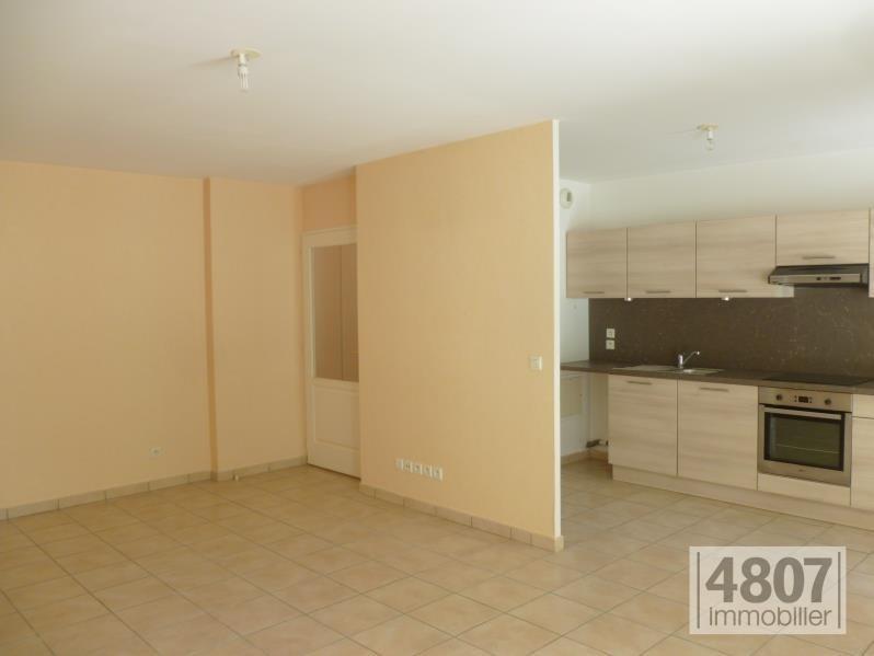 Vente appartement Saint julien en genevois 348000€ - Photo 3