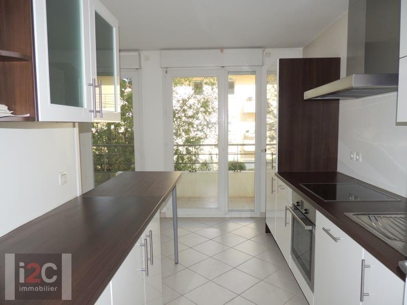 Vendita appartamento Ferney voltaire 395000€ - Fotografia 3