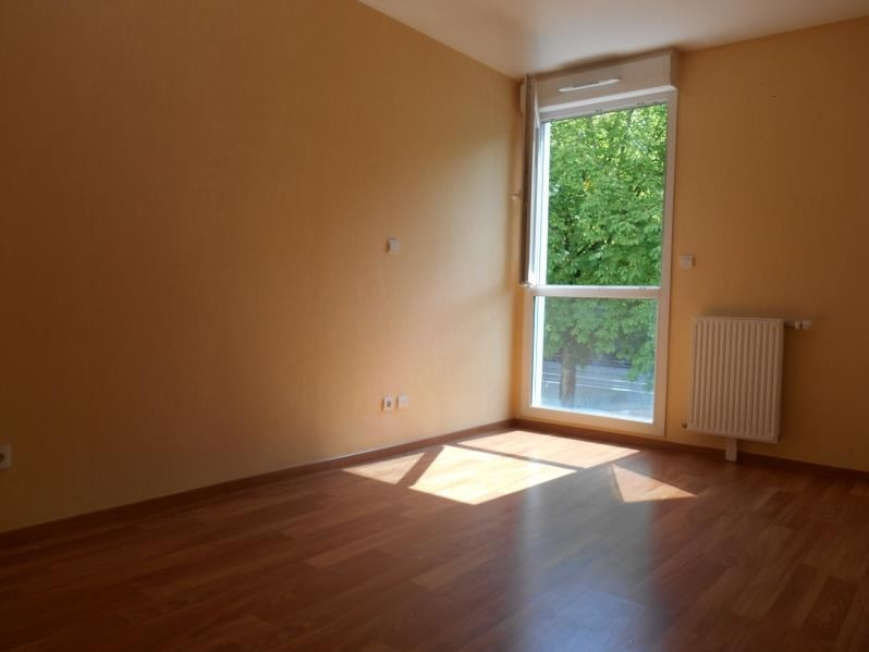 Vente appartement Dijon 128 000€ - Photo 5