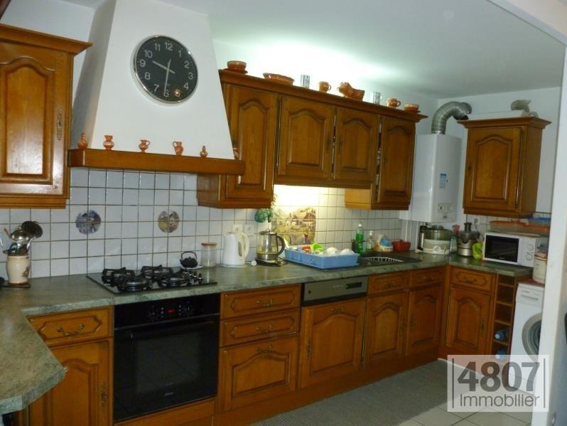 Vente appartement Saint julien en genevois 316000€ - Photo 3